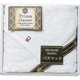 imabari towel(今治タオル) プリマクラッセ バスマット(IPM-20)