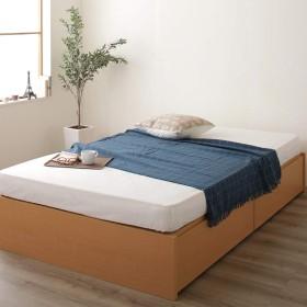 ヘッドレス 国産 収納付きベッド シングル (フレームのみ) ナチュラル 2杯 頑丈 ボックス 日本製ベッドフレーム