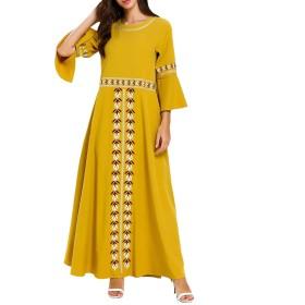 KRUIHAN レディース イスラム プラス サイズ マキシ ドレス フルレング スウィング カクテル ガウン 4XLサイズ イエロー
