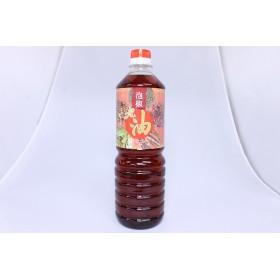 三明物産 泡椒老油(パオジャオラオユ) 900g