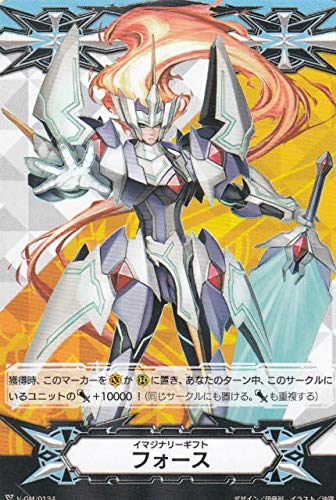 ヴァンガード V EB06/V GM/0134 イマジナリーギフト フォース