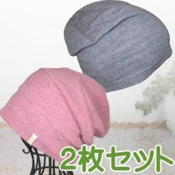 抗がん剤帽子 レディース ゆったり 深め オシャレな医療用帽子 段々ワッチピンク杢とオーガニックコットン帽子 ダブルガーゼニットネイビ