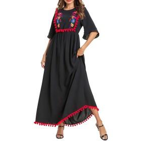 KRUIHAN レディース イスラム 教徒 プラスサイズ ドレス 全長 イスラム 衣類 XXXLサイズ ブラック
