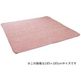 イケヒコ ラグ カーペット 1.5畳 無地 フィラメント糸 『フィリップ』 ピンク 約130×185cm ホットカーペット対応