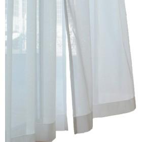 ★日本製★あったか高機能ミラーレースカーテン(UVカット・遮熱・遮像・ウォッシャブル) UE-F1 (巾130cm-丈133cm 1枚)