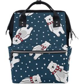 ママバッグ マザーズバッグ リュックサック ハンドバッグ 旅行用 北極の熊 冬の雪 ファション