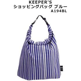KEEPER'S ショッピングバッグ BLUE ブルー A194BL