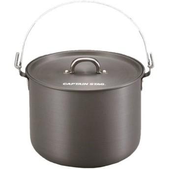 キャプテンスタッグ(CAPTAIN STAG) バーベキュー BBQ用 鍋 アルミ製 つる付き 寸胴鍋 20cm UH-4103 UH-4103
