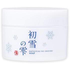 初雪の雫 泡 洗顔 練り せっけん ジャータイプ 105g 約1~1.5ヶ月分 [プラセンタ ヒアルロン酸 セラミド ビタミンC ]