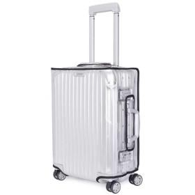 Device Products RIMOWA リモワ TOPAS トパーズ/ORIGINAL オリジナル 用 スーツケースカバー マジックテープタイプ 黒フチ 【型番:923・924・925用】(52型)