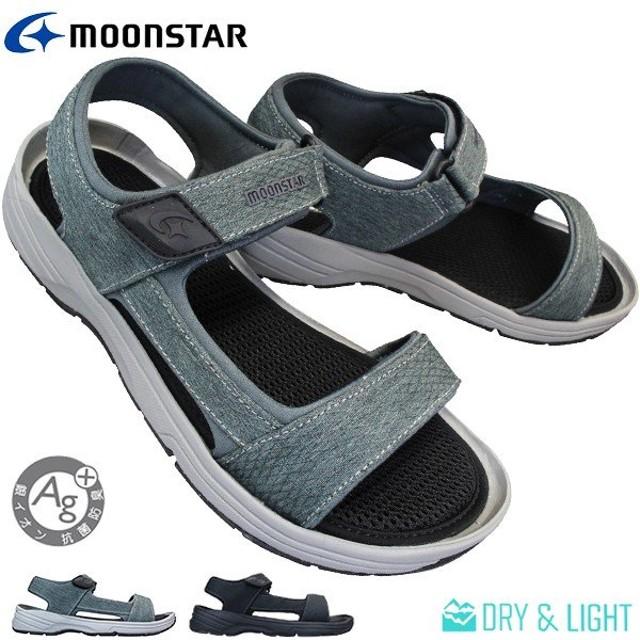 ムーンスター サプリスト SPLT MS191 各色 グレイ・ブラック メンズ サンダル メッシュサンダル サマーシューズ 靴 MoonStar SPLIST