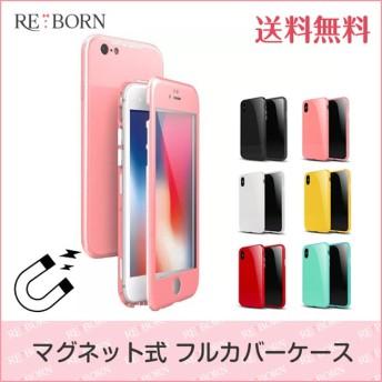 iPhoneXR iPhoneXSMax iPhoneXS iPhoneX iPhone8 iPhone8plus iPhone7 ケース マグネット 磁石 バンパー 全面保護 フルカバー
