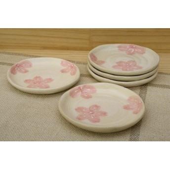 和柄 おかず 丸い 春を感じる「季節の器」紅桜銘々皿揃(5枚セット) 取り皿 丸皿