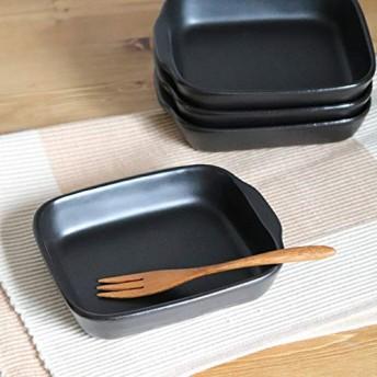 オーブントースター用グラタン皿 4枚組【耐熱/グラタン/グラタン/ドリア/耐熱陶器/万古焼/オーブン/トースター/直火/あつあつ/できたて】