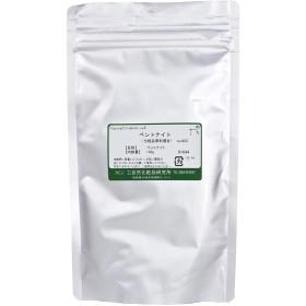 ベントナイト (モンモリロナイト) クレイ フェイスパウダー 原料 100g