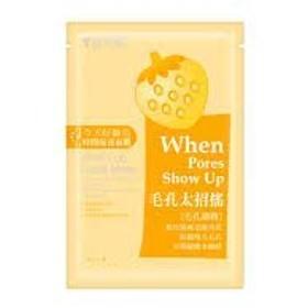 CELLINA 毛穴マスク1パイナップル果実エキスは有声削除し、毛穴を最小限に富みました