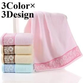 フェイスタオル フラワー 花柄 ひし形 厚手 バス用品 綿 やわらか ふんわり シンプル おしゃれ エレガント ピンク ブルー