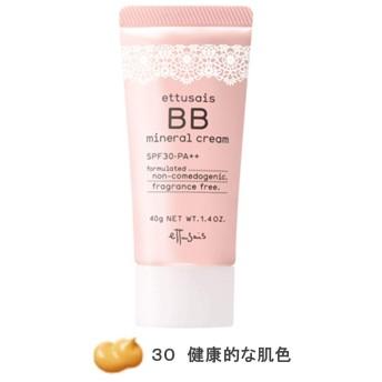 エテュセ BBミネラルクリーム 30(健康的な肌色) SPF30・PA++ 40g