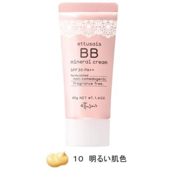 エテュセ BBミネラルクリーム 10(明るい肌色) SPF30・PA++ 40g