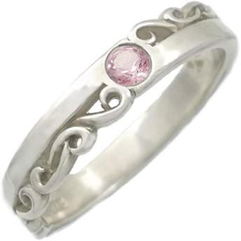 [バズショット] 10月 ピンクトルマリン ホワイト ハーフ スクロール シルバーリング 指輪