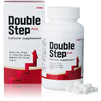 ダブルステップ プラス DOUBLE STEP PLUS カルシウム サプリメント