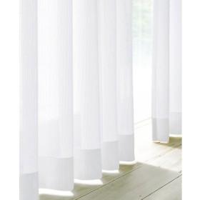 遮熱ミラーレースカーテン2枚組 100×148cm ホワイト