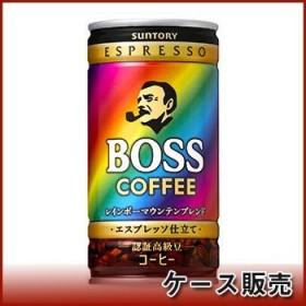サントリー BOSS(ボス) レインボーマウンテンブレンド 185g缶×30本入×(2ケース)