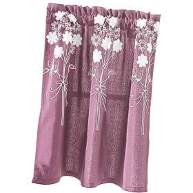 ショートカーテン ハーフカーテン カフェカーテン カーテンドレープ 昼夜目隠し 刺繍 3サイズ - パープル, 130x41cm