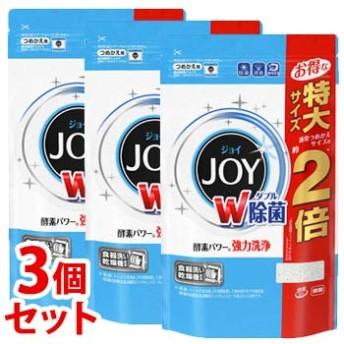 《セット販売》 P&G ハイウォッシュジョイ 除菌 特大サイズ つめかえ用 (930g)×3個セット 詰め替え用 食器洗い乾燥機専用洗剤