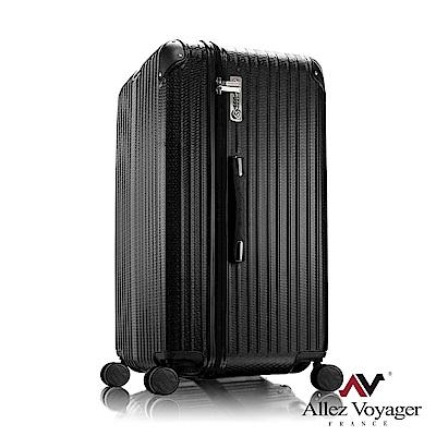 奧莉薇閣 29吋行李箱 PC拉鍊旅行箱 Sport運動版編織紋系列(黑色)