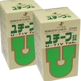 【第2類医薬品】ユチーフ錠 200錠×2