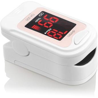 dretec(ドリテック) パルスオキシメーター 酸素濃度計 医療用 看護 家庭用 介護 国内検査済 OX-200PK(ピンク)