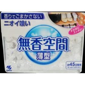小林製薬 無香空間 薄型 126g×48点セット (4987072025680)