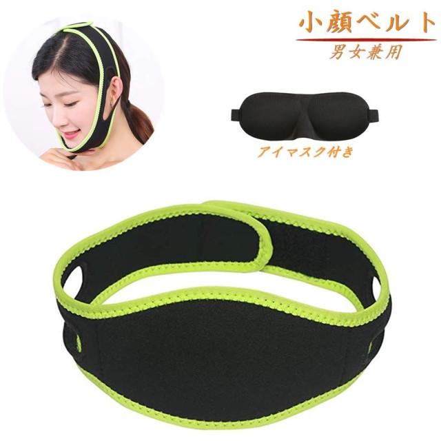 いびき 防止 アイ マスク