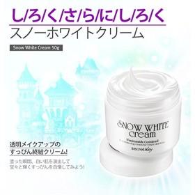 Secret key シークレッドキー スノー・ホワイト・ミルキー・パック 200g (Snow White Milky Pack)/シークレットキー スノーホワイト クリーム(Snow White Cream 50g) (SW White Cream 50g) [並行輸入品]