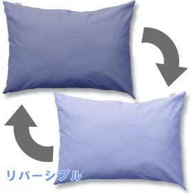 メリーナイト(Merry Night) 日本製 綿100% 枕カバー 「フロム」 45 x 90cm グレーブルー FM661501-74