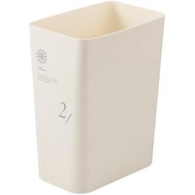 デコラペール ゴミ箱 Sサイズ 9L サンドホワイト D001-SWH