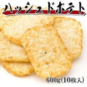 えつすい ハッシュドポテト 600g 10枚入 (冷凍)