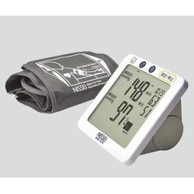 電子血圧計用 ACアダプター