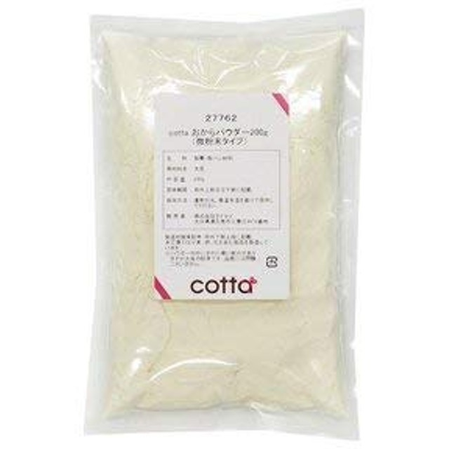 cotta おからパウダー(微粉末タイプ) 200g