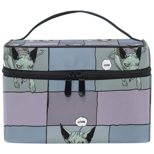 メイクポーチ かっこいいのスフィンクス 化粧ポーチ 化粧箱 バニティポーチ コスメポーチ 化粧品 収納 雑貨 小物入れ 女性 超軽量 機能的 大容量