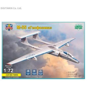モデルズビット 1/72 ミャスィーシチェフ M-55 ジオフィジカ 高高度偵察機 プラモデル MDV 72055 【10月予約】