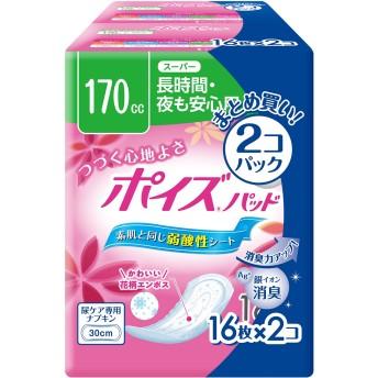 ポイズパッド スーパー 吸収量 170cc 16枚×2個【尿モレが少し気になる方】
