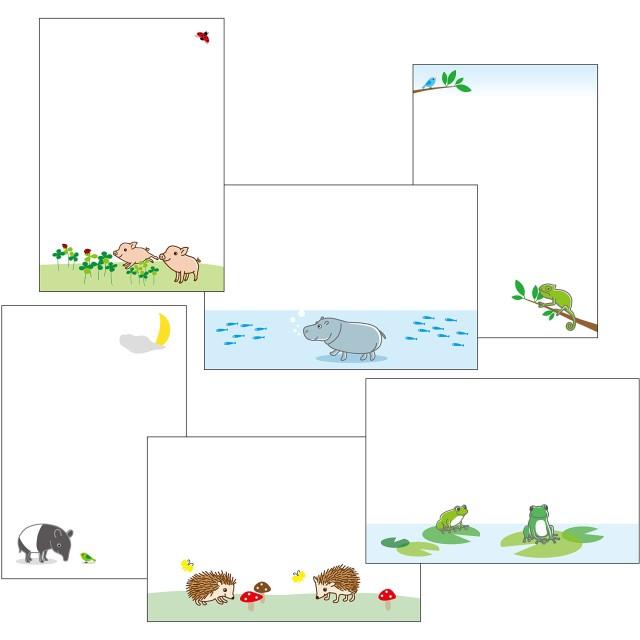 ポストカード かわいい動物イラスト 6種セット 通販 Line