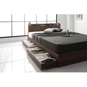 ベッド 収納付き 引き出し付き 木製 棚付き 宮付き コンセント付き シンプル モダン ブラウン シングル ベッドフレームのみ