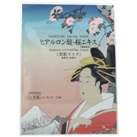 愛粧堂 舞妓着物マスク ヒアルロン酸/桜エキス 1枚