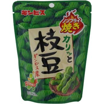 ギンビス カリッと枝豆 45g×10袋