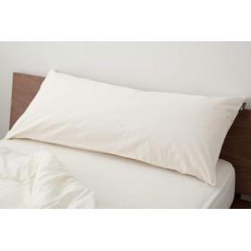 エムール 日本製 ピロケース 約43×100cm 綿100% 防ダニ 抗菌 防臭 ピュアホワイト