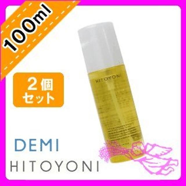 デミ ヒトヨニ ピュア ハンドローション 100ml ×2個 セット みずみずしい手肌へ DEMI HITOYONI
