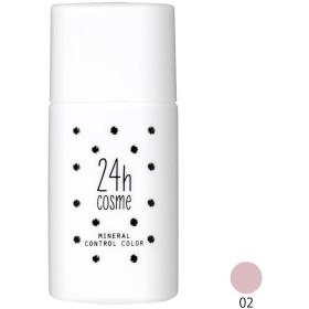 24h cosme 24 コントロールベースカラー 02クリアバイオレット 肌に優しい化粧下地 20ml